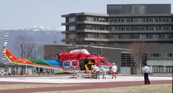 Emergency Medicine01